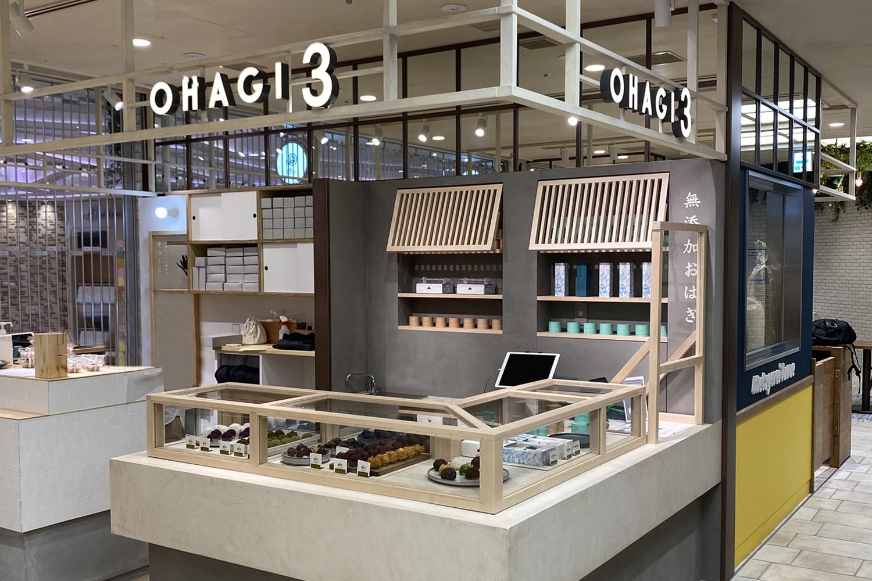 大名古屋ビルヂングに本店が移転、OPENしました。