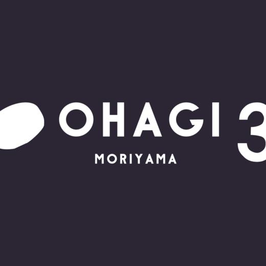OHAGI3からのお知らせ