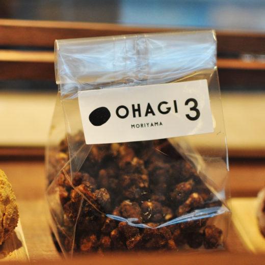 ohagi3の新商品試作